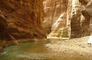 Mujib-Canyon-Wiki