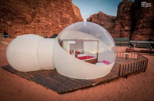 Wadi Rum Night Camp - Full of Stars